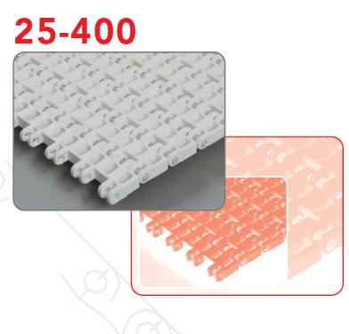 пищевые модульные ленты 25-400
